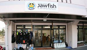 ジョーフィッシュ沖縄